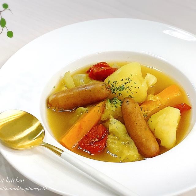 本日公開の【クリスマスレシピ】。と 【炊飯器de簡単】旦那さん絶賛のカレーポトフ。