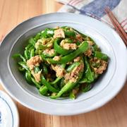 5分で完成♪簡単常備菜♪【ピーマンとツナの和風炒め】#お弁当 #作り置き