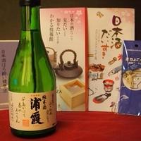 女性限定!日本酒とお鍋を美味しく楽しむ会④お土産&色々