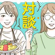祖母きよこの話と、漫画「ご成長ありがとうございます」の三本阪奈さんと対談しました。