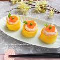 海老と玉子の茶巾風てまり寿司 by 庭乃桃さん