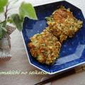 ●春キャベツと葱・チーズのおやき☆