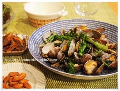 菜の花とアサリのバター焼きと期間限定ポイント。