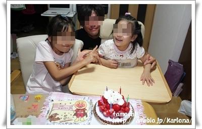 ☆ 【キャラチョコ】 次女ちゃん5歳の誕生日 ☆