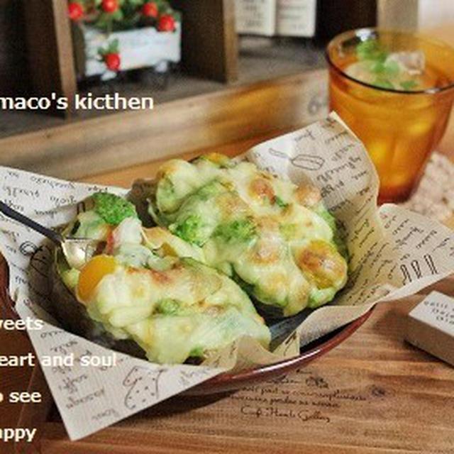 【モニタ】アボカドココットで美味しい料理!