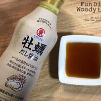 おうちでご飯⭐︎小松菜とたまごの中華炒め