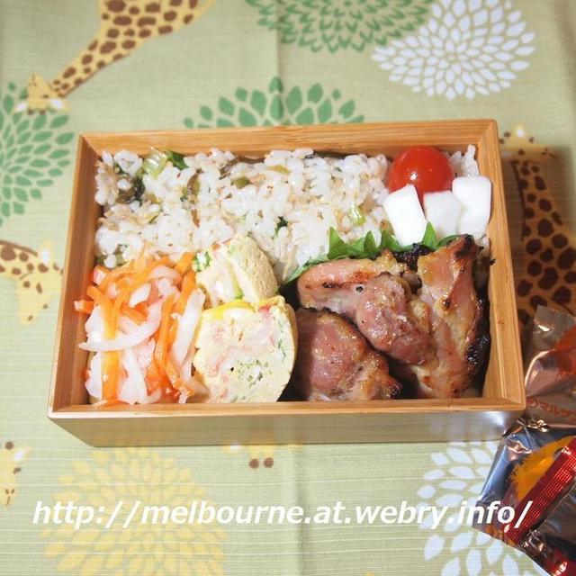 お野菜高騰対策 ☆ お弁当は 鶏もも肉のゆず胡椒入り味噌漬け