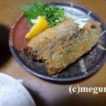 秋刀魚の粒マスタードフライ