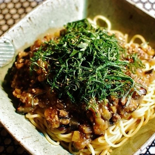 茄子と大葉のトロみマーボー麺