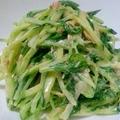 シャキシャキ水菜ときゅうりのシーチキンサラダ