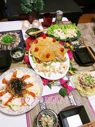 酔いどれDAY☆宴会@みーちゃんを招いてPartyNight☆