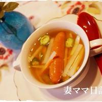 レンジでシャウエッセンと大根のスープ♪ Sausage & Daikon Soup