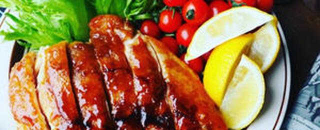 さわやかでも食べごたえバッチリ!「鶏むね肉のレモンソテー」バリエ