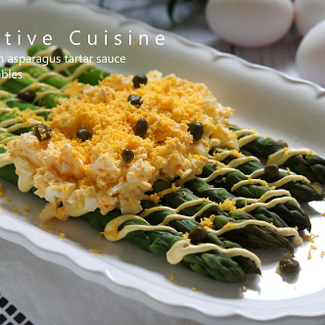 シンプルな材料でリッチな一皿に☆福島県産のアスパラガスの玉子ソース添え