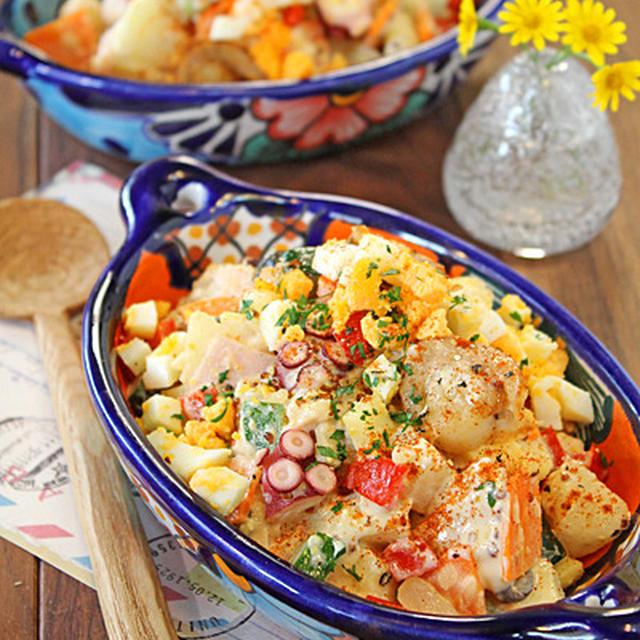 スペイン風タコのスパイスポテトサラダ