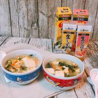 しょうがとにんにくで体ぽかぽか!豆腐と野菜の卵スープ☆ ハウス食品ねりスパイスが決め手のレシピ!