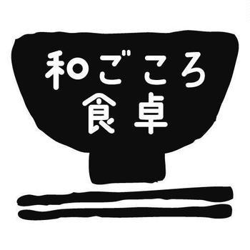 *キュウリの大量消費 たたききゅうりのネギ油炒め和え* レシピ