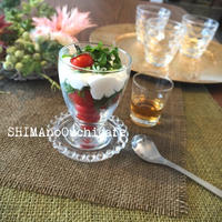 グラスティラミスでオシャレに♪トマトと大葉の和プレーゼ