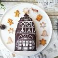 クッキーサンドアイスのチョコフォンデュ