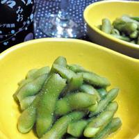 【レシピ】おつまみにもぴったり!簡単!塩茹でもいいけれど・・・枝豆のコンソメ煮(^^♪