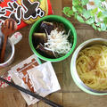 暑い日に!!冷たい♪ざるラーメン(市販)弁当!!~How to make today's obento【LunchBox】~358時限目 by Nigiricco*さん