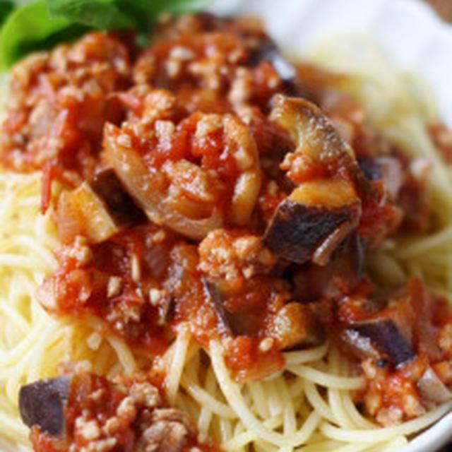 茄子と挽肉のトマトパスタ