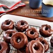 【簡単チョコのお菓子】ブラウニー・チョコドーナツ