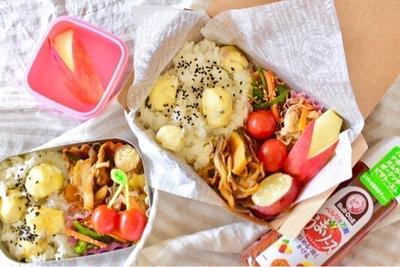 秋の味覚たっぷりのお弁当♡と【舞茸とかぼちゃのうまトマ炒め】