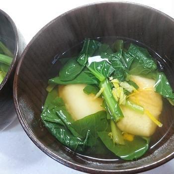 名古屋のお雑煮