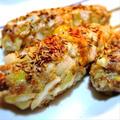 銀杏入、豚挽き肉とラム肉のケバブ風シェラスコ
