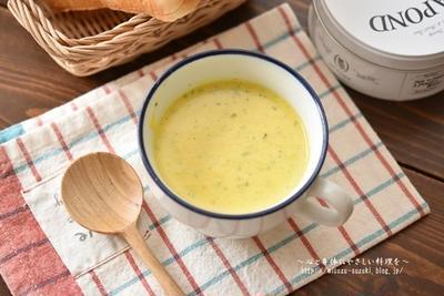 かさ増しで栄養満点 かぼちゃと豆腐のポタージュスープレシピ