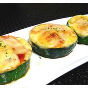 お酒にぴったり!「ズッキーニ×チーズ」のおつまみレシピ