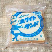 【レトロなパッケージが可愛らしい】ホワイトサンド/石川県小松市「パン あづま屋」