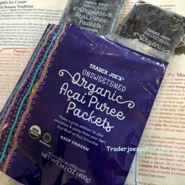 トレジョのアサイー オーガニック Trader Joe's Unsweetened Organic Açaí Purée Packets