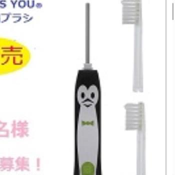 子供歯ブラシ!マイナスイオン知ってますか??