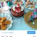 クリスマスキッズパーティーごはん
