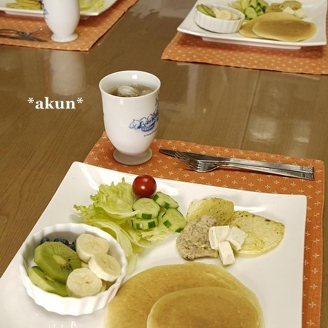 甘くはないです♪ ポテトソテーとパンケーキの朝ごはん~353kcal~
