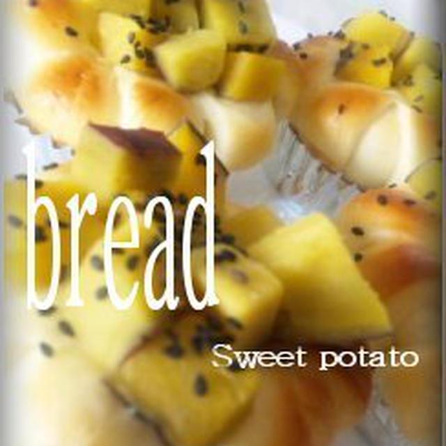 ●パン作り/サツマイモのフラワーパン♪