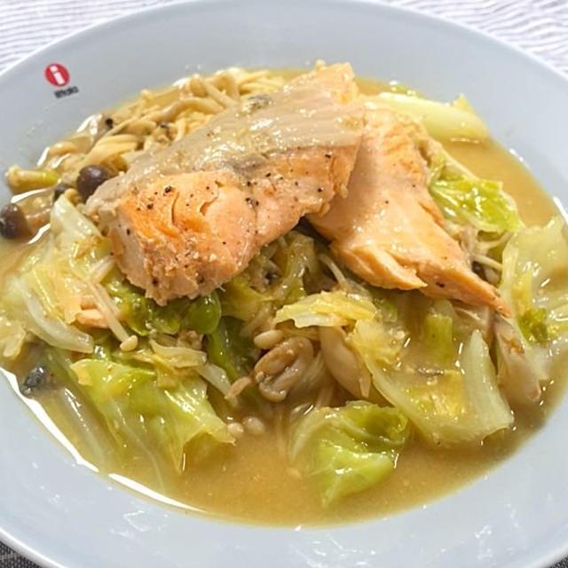 野菜たっぷり☼鮭のちゃんちゃん煮込み