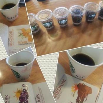 コーヒーセミナー&地ビール飲み比べ