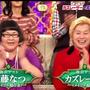 カズレーザー編その③シェアハウス 櫻井・有吉THE 夜会