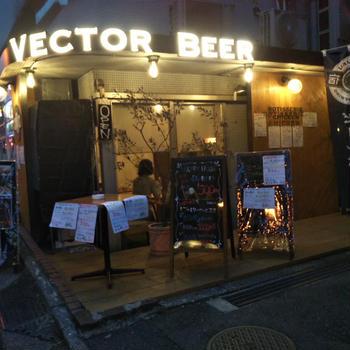 VECTOR BEER 市ヶ谷店