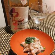 太刀魚の梅紫蘇なめろう、鴨の土佐文旦味噌がけ、豆腐のタラコ醤油漬けがけ、自家製ホタルイカ醬油漬け