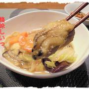 【牡蠣の中華うま煮】♪