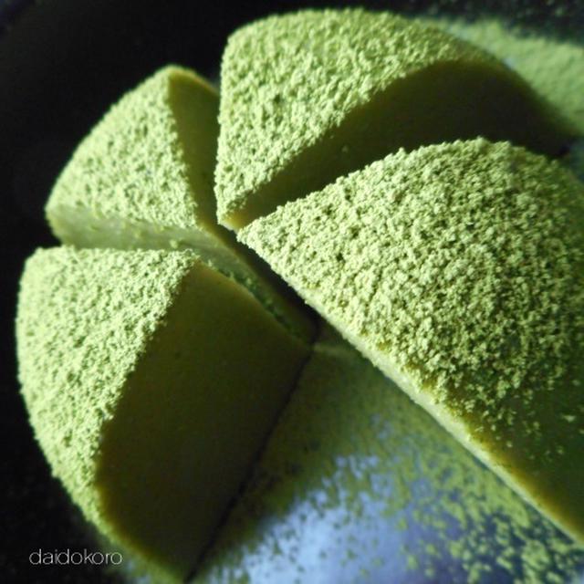 乳製品不使用 オートミールと胡桃で作る抹茶テリーヌ風