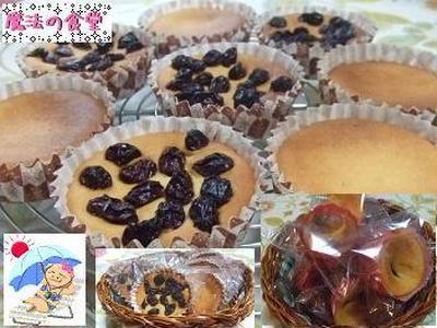 ♡Handmade Sweets…NO.7…時短deチーズケーキ