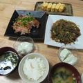 昨夜は洋食KATSUIへ外食~と子供は糸こんと牛肉の煮込みなど