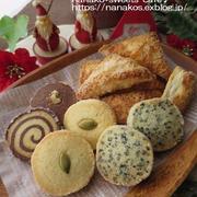 クリスマスのクッキー*いろいろ
