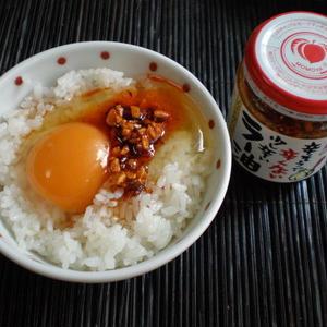 ちょい足しで圧倒的なおいしさ♪卵かけごはんのアレンジレシピ