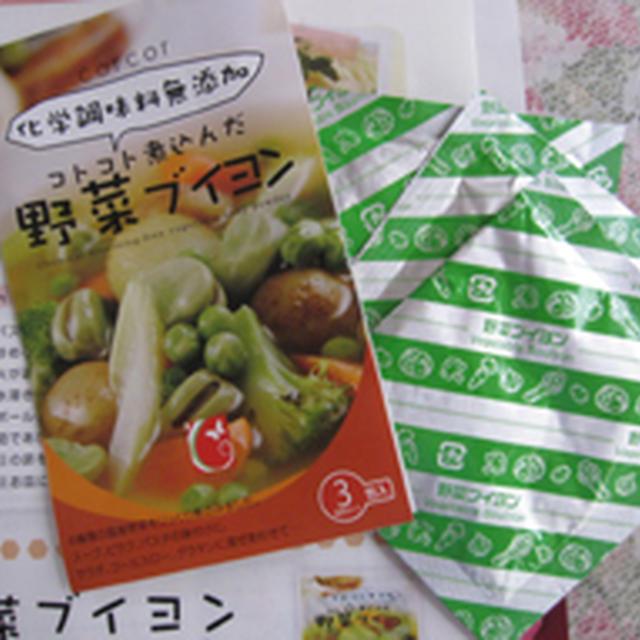 「野菜ブイヨン・野菜の寒天よせ」